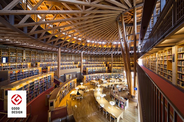 Bibliothek Nakajima